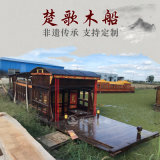 雲南迪慶廠家定做紀念品紅船手工制作