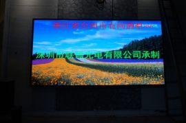 酒店大堂电子屏P2.5全彩16:9显示效果