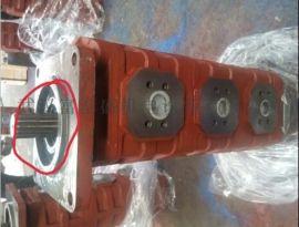 山工工程机械液压泵 JHP高压齿轮泵 三联齿轮泵厂家厂家