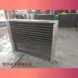 带式烘干机散热器配套风机4空气换热器
