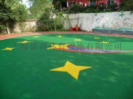 郑州许昌幼儿园塑胶地面13mm塑胶跑道生产厂家