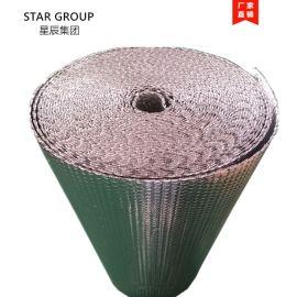 直供热电厂管道热网专用抗对流层 铝箔玻纤布反射层