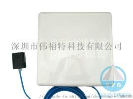VS-2454数字微波