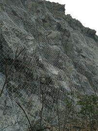 钢丝绳边坡防护网 钢丝绳边坡防护网