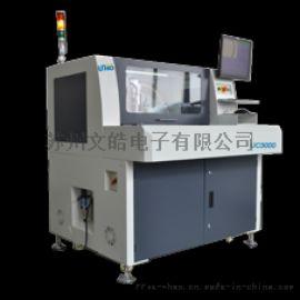 PCB曲线分板机