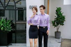 广东广州地区定制商务正装穿衬衫-男女衬衫定制