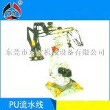 廠家生產 優質工廠pu流水線  建材生產加工機械
