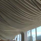 热转移工艺木纹铝格栅天花吊顶/U型吊顶造型铝方通