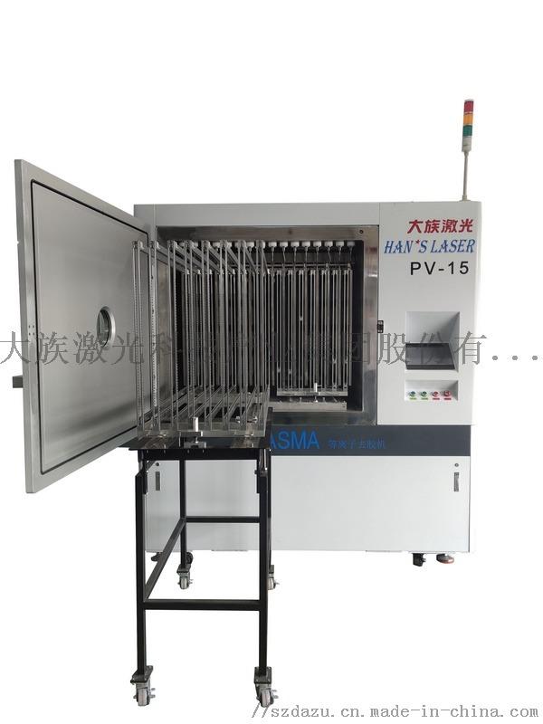 大族鐳射 垂直式PCB軟板等離子除膠機