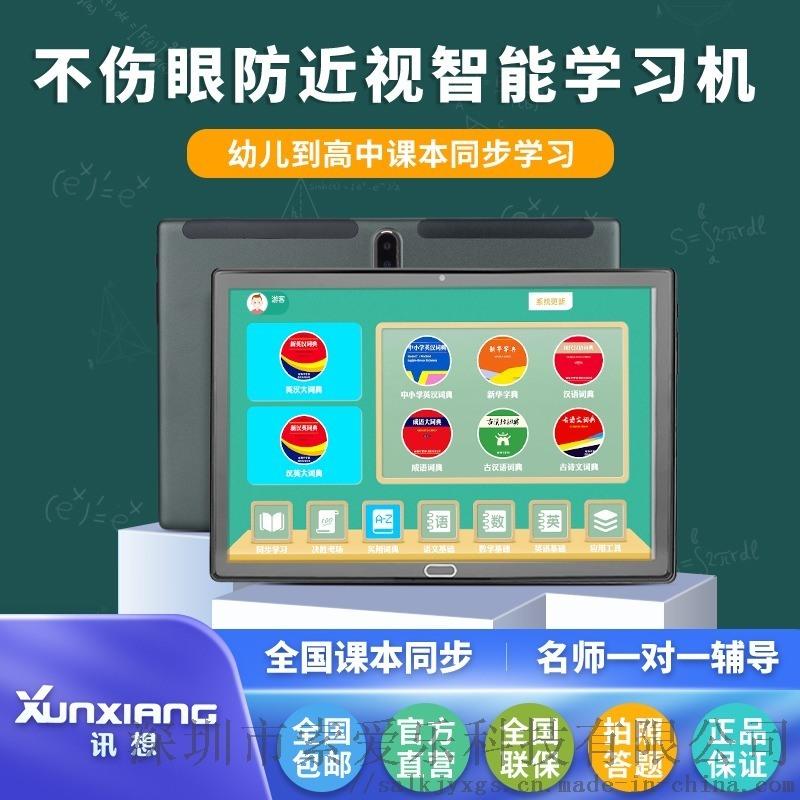 深圳市索爱乐科技有限公司