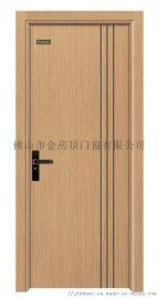 全铝蜂窝房间门金房顶F-001铝合金房间门