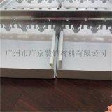 金屬條扣板/加油站用300面防風鋁扣板廠家