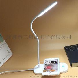 厂家直供学生办公专用LED护目台灯