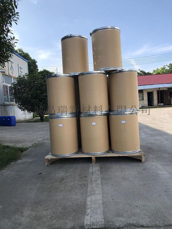 锂电池正极用纳米三氧化二铝 纳米氧化铝电池级