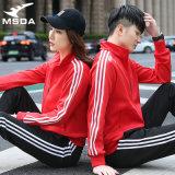 運動套裝**運動服兩件套校服跑步運動服裝休閒情侶