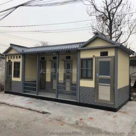 移动厕所 移动公厕 环保公厕 生态环保厕所