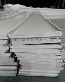 供应新疆加油站防风铝扣板吊顶铝条扣厂家