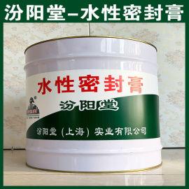 水性密封膏、良好的防水性、水性密封膏