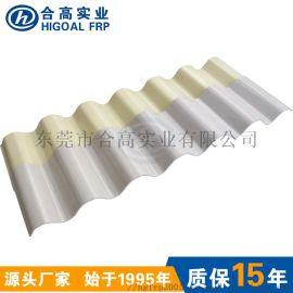 工业厂房用耐腐蚀耐老化玻璃钢瓦 FRP屋面瓦