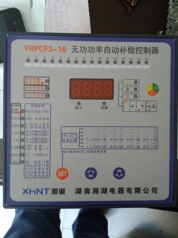 湘湖牌RESON RJ45通信线路防雷器商情