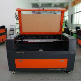 供应激光切割机 大功率激光切割机 广告激光切割机