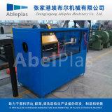 pp塑料管材生產線 pvc大口徑管材設備