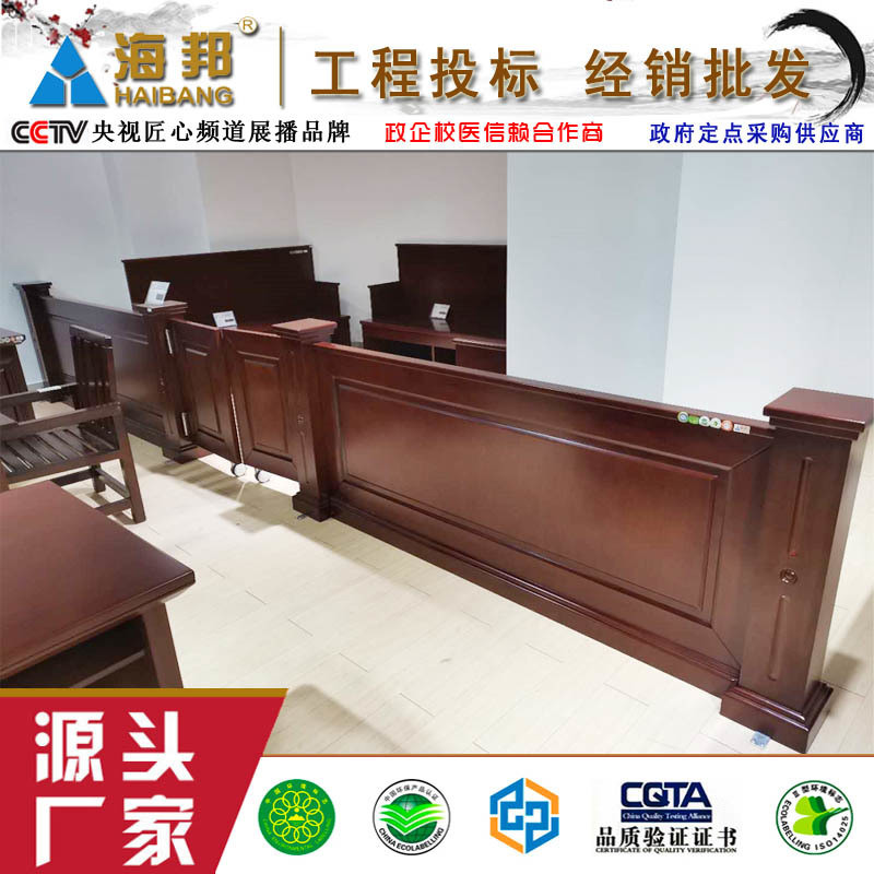 法庭围栏绿色环保油漆天然胡桃木贴皮 中山订制围栏