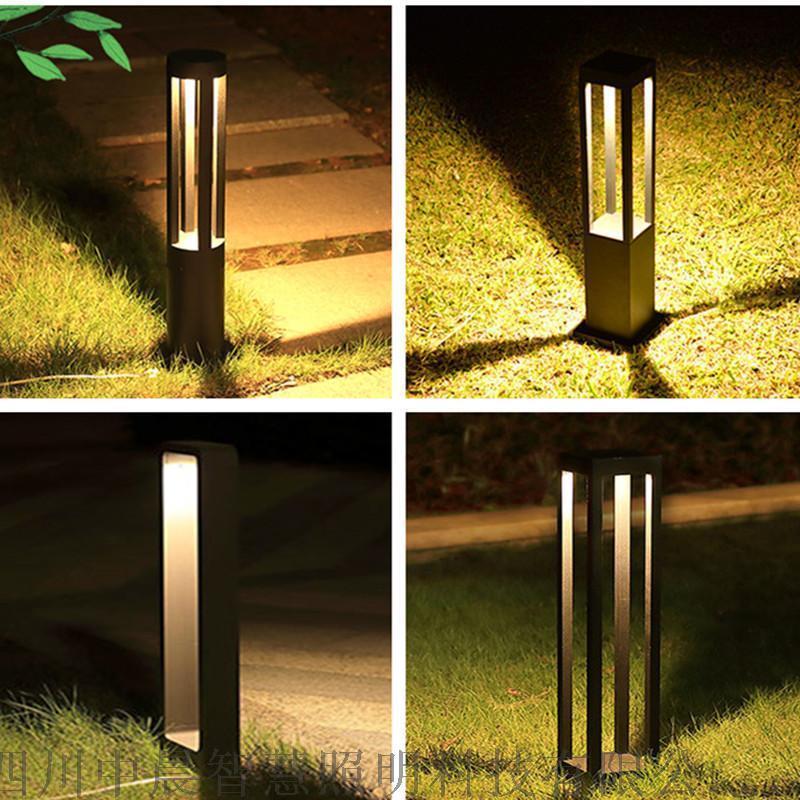 四川中晨庭院燈戶外防水現代簡約園林景觀燈