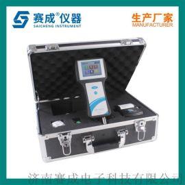 手持式包裝頂空殘氧量分析儀