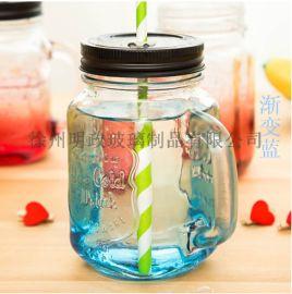 创意渐变彩色果汁杯饮料瓶透明密封罐玻璃瓶梅森杯