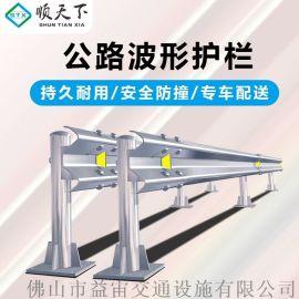 顺天下高速公路防撞波形护栏板喷塑防护热镀锌防锈公路护栏现货