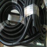 電廠穿線雙層開口尼龍軟管 AD25.8電纜保護管