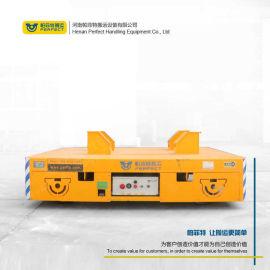 厂区转运用10吨电气设备地轨电动车 无轨平车定制
