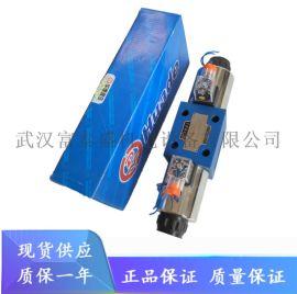 北京華德液壓4WE10EA31B/CG24N9Z5L電磁閥