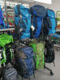 福州登山揹包帳篷睡袋