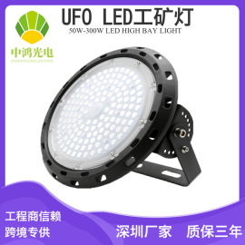 加工厂照明led工矿灯 100w工矿灯