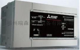 三菱可编程控制器FX5U-32MT-ES-3