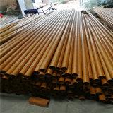 威海仿木纹竹子型材 工艺品仿木纹竹节圆管