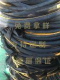 滄州河間澤誠建光膠管廠  低壓燃油管耐油可定製橡膠管儲運條件
