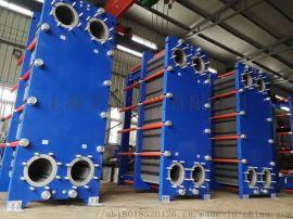供应  地区不锈钢板式换热器生产厂家