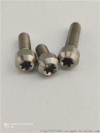 供应大量优质钛标准件 钛合金紧固件规格齐全