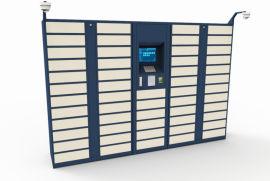 RFID智慧文件櫃
