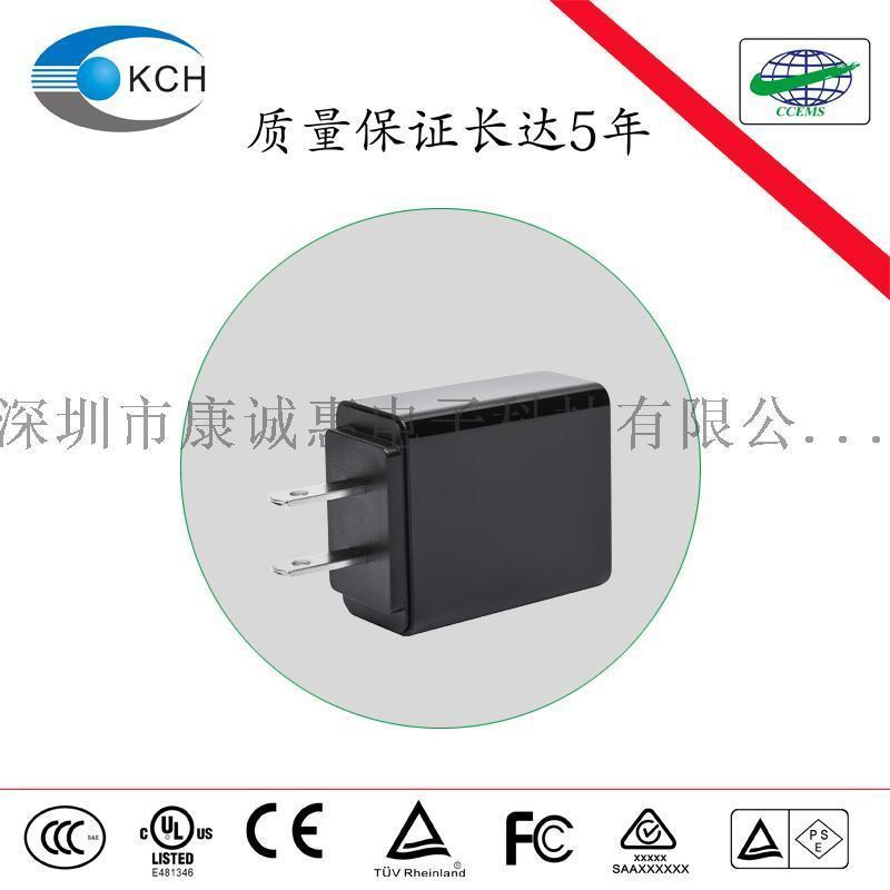 5V3A美规过UL认证5V3A电源适配器