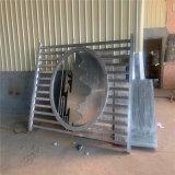 木纹铝窗花方管加工工艺 木纹金属铝窗花供应厂家