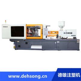 液压注塑机 伺服注塑机 卧式啤机HXM258