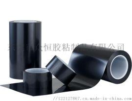 pet黑色油墨胶带 柔性薄膜不起翘