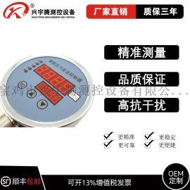 智能压力控制器QYK106