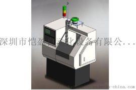 定制机床车床自动上下料系统