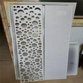 防火铝扣板白色吊顶 办公大楼穿孔吸音铝扣板天花