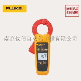 Fluke漏电流钳形表F368福禄克